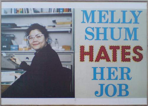 melly shum